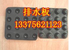 徐州排水板—徐州排水板—徐州排水板
