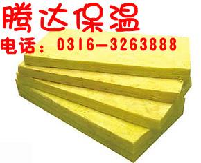 岩棉+岩棉板+防水岩棉板=优质防水岩棉板