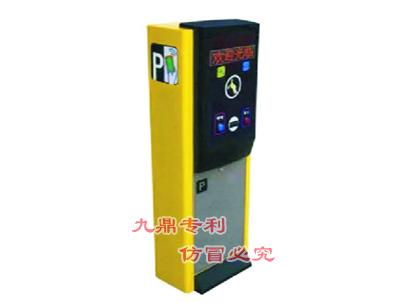 智能停车场收费系统-票箱