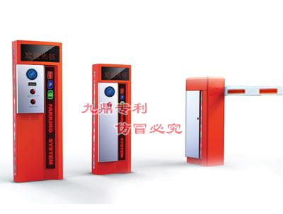 停车场管理系统,直臂折臂道闸系列,门禁一卡通系统,电子巡更系统,