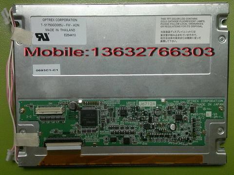 电路板 机器设备 480_360