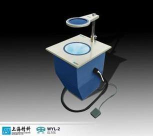 上海精科WGL光电轮廓仪