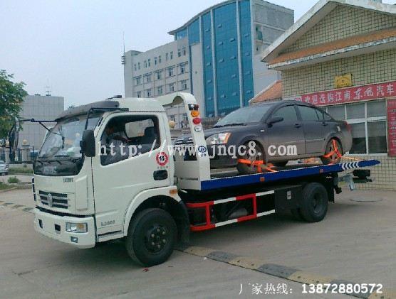 新款平板清障车超低价销售,现货供应,热线:13872880572