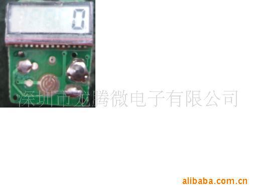 TC87003单功能计步器IC