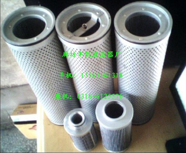 工程机械配件徐工泵车砼泵液压油滤芯