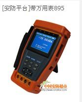 视频监控测试仪,工程宝ST