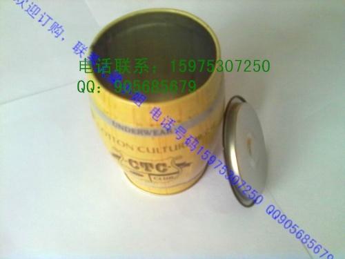 咖啡金属罐 虫草花铁罐 储物罐