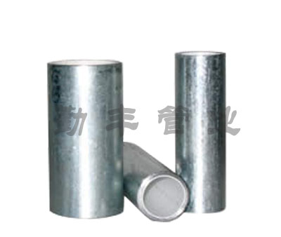 给排水衬塑复合钢管(勤丰牌)