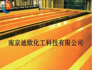 扬州环氧防腐地坪,盐城环氧防腐地坪