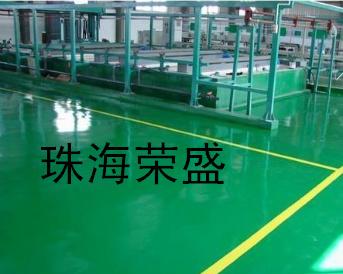 环氧防静电地坪漆,环氧树脂地坪漆,地坪漆施工,环氧树脂地坪