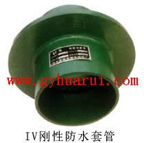 钢制柔性防水套管