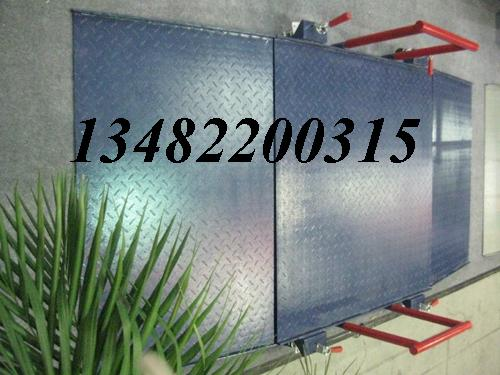 1吨上海耀华电子地磅、2吨上海耀华电子地磅