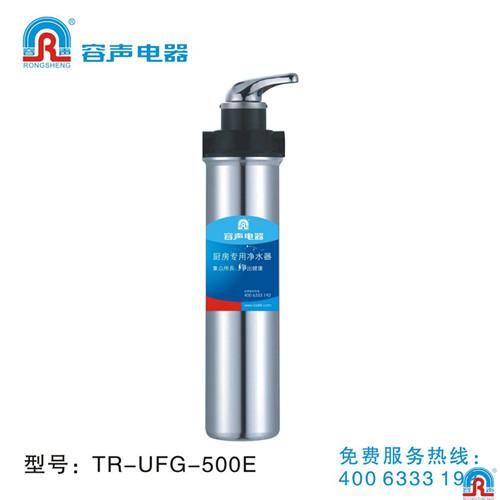 容声厨房专用弹孔管道不锈钢净水器www.ros88.com