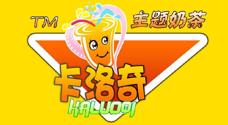 贵州小吃车加盟-烧烤车技术培训-贵州多功能美食车加盟