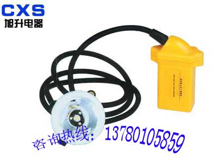 头灯,CBWM6501微型防爆工作帽灯