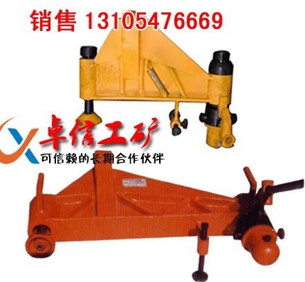 专业生产液压弯道器,液压垂直弯轨机,液压挤孔机,液压弯轨机,