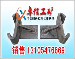 供应防爬器结实防爬器耐用防爬器便宜防爬器