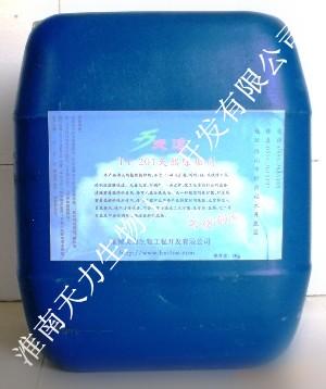 锅炉除垢剂,水处理剂,阻垢剂