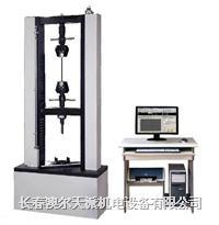 微机控制电子万能拉力试验机