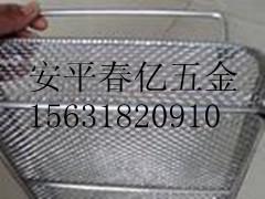 厂家直供网筐、清洗筐、不锈钢清洗筐