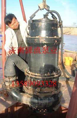 高耐磨潜水水渣泵,潜水清淤泵