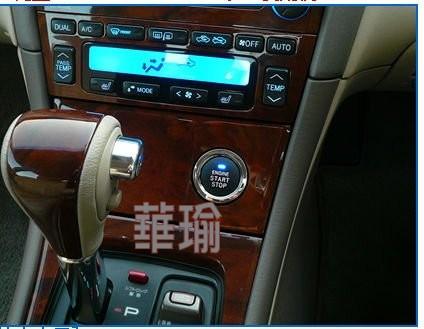 专车专用型一键启动系统