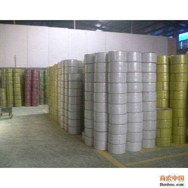 石家庄旭田公司位于全国大的商品批发市场南三条市场之中,公司设有两个销售中心及一个大型仓储式批发基地,总占地4000平方米,是河北省大的包装材料打包机械经销商之一。本公司拥有完整、配套能力强的包装材料打包机械实体销售网络。主要产品;烤兰打包带、冷轧钢带、塑钢打包带、塑料手用打包带、矿用打包带、银行捆钞带、全自动(半自动)打包机、电动、气动、手动、打包机,缠绕机、热合机、封箱机、各种型号打包机气模机金中棉食品箱、工具箱、成品箱、鸡蛋箱、菜筐、大方筐、垃圾桶、垃圾箱、劳保用品、五金工具、土产建材、并可以定做各种