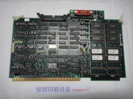 印制设备 胶印机 小森印刷机pqc电脑台电路板m86-253  供应企业 中山