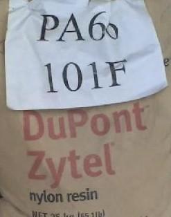 工程原料PA6 PA66