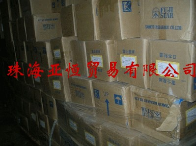 特价富士星砂纸/香港富士星砂纸/广东富士星砂纸