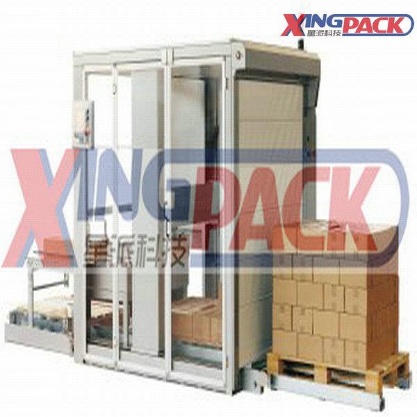角边封箱机,工字型封箱机,封箱机厂家,上海星派