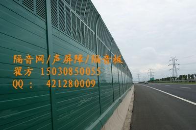 厂家销售 声屏障、道路声屏障、小区隔音声屏障