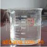醇基燃料助燃剂,甲醇燃料增热剂,环保油乳化剂