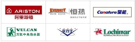 上海lochinvar商用热水炉维修