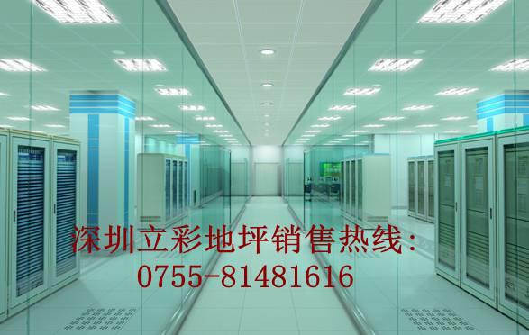 机房地板、网络防静电地板、高架板