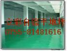 ESD防静电地板 环氧树脂防静电地坪
