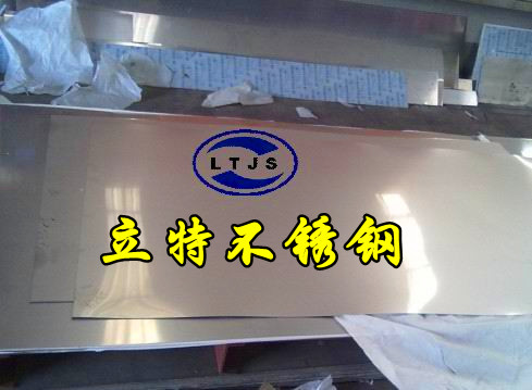 东莞不锈钢板 410不锈钢板厂 410不锈钢卷板