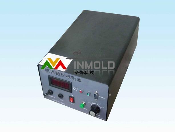 IML模内贴标吸附器