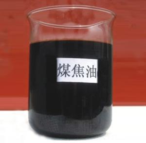 煤焦油 沥青 丁烷气 乙烯