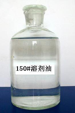 溶剂油 松节油 丁烷气 石油醚