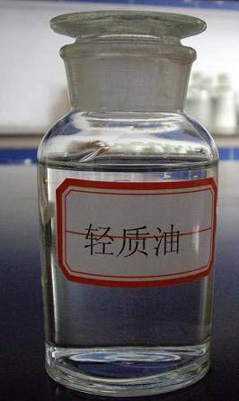 轻质油 六氟化硫 苯乙烯 丁烷气