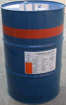 顺丁烯 丁烷气 二茂铁 硅烷