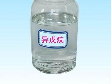 异戊烷 已烷 丙烷 硅烷 丁烷气