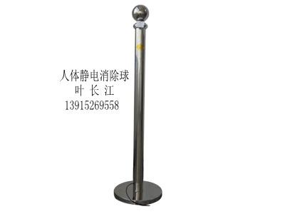 AS-6601人体静电消除装置,AS-6601防爆人体静电消除器