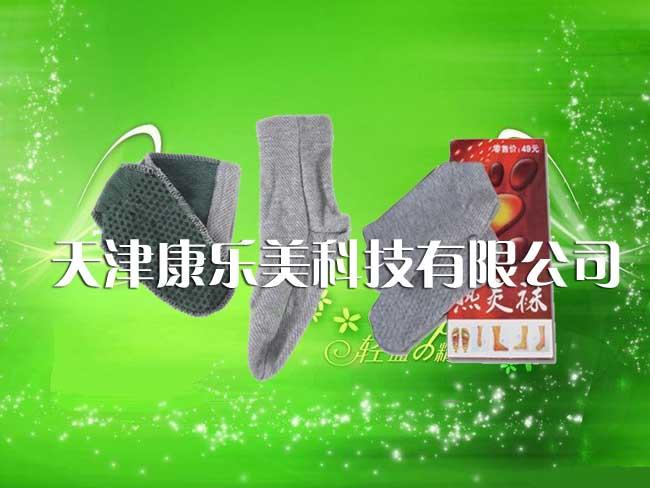磁薄袜磁厚袜保健袜五趾袜热灸袜磁石袜子涂点袜子
