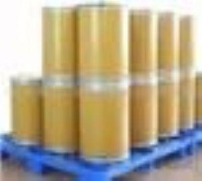 供应木瓜蛋白酶