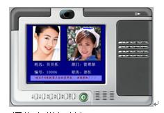 32位摄像考勤门禁机(KD-Q14/24)