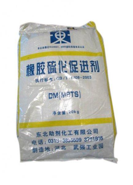 回收库存橡胶促进剂-橡胶防老剂-催化剂等