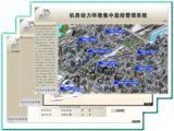 深圳佳创达科技有限公司长沙分公司的形象照片
