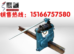 液压挤孔机,液压打孔机,液压打孔器,液压钢轨挤孔机,